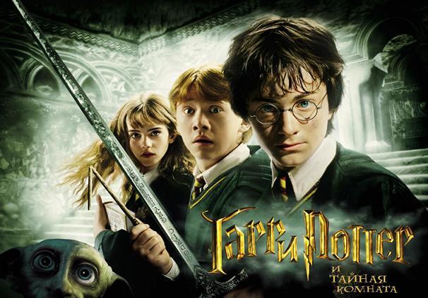 Гарри Поттер Все Части По Порядку Игра Скачать Торрент - фото 9